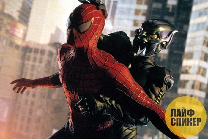 Фильмы про Человека-паука - список лучших