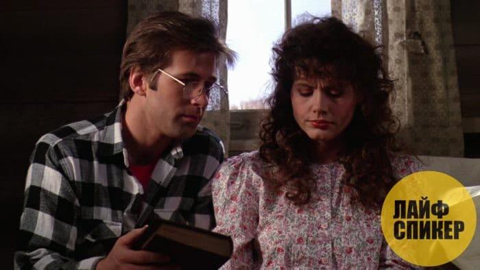Битлджус (1988)