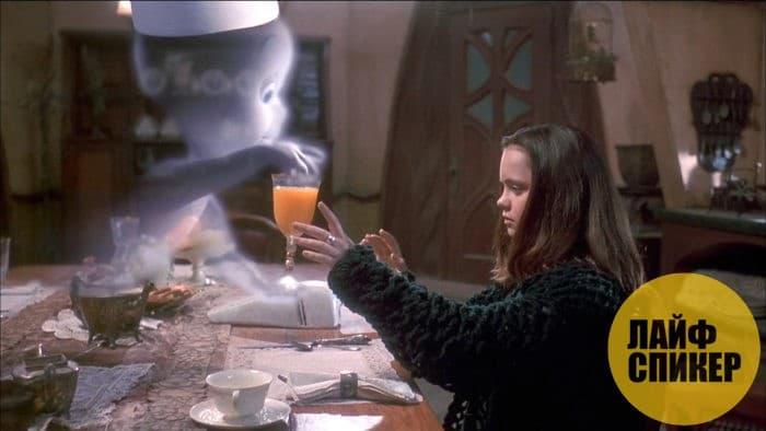 Каспер (1995)