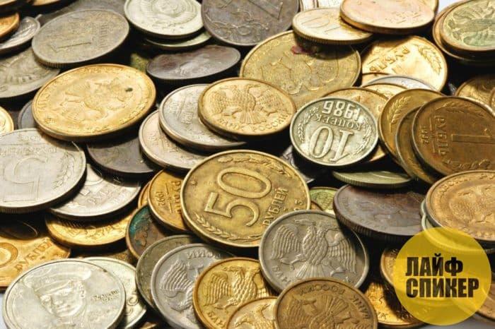 Как продавать монеты через интернет