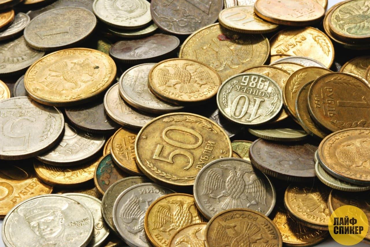 So Verkaufen Sie Münzen Online Lebensretter 2018