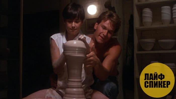 Приведение (1990)