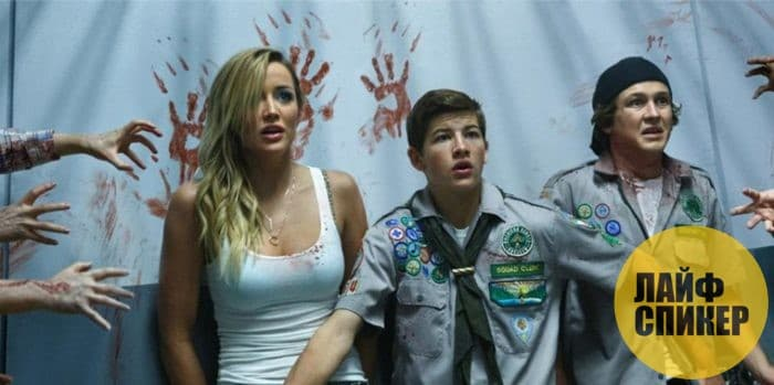 Комедийные фильмы ужасов - список лучших
