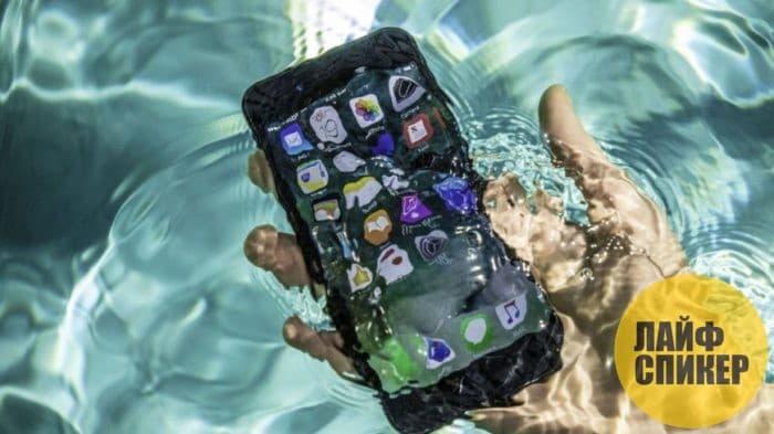 Водонепроницаемые корпуса для смартфона