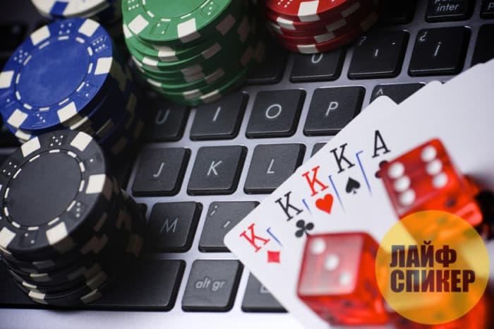 in betting