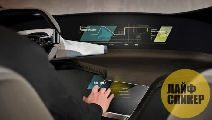 Голограммы BMW сенсорного типа.