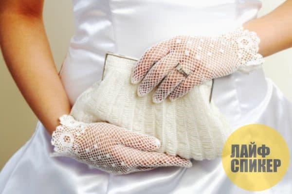 Косметичка невесты»