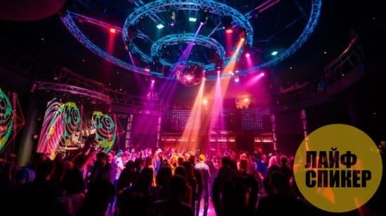 Освещение танцпола