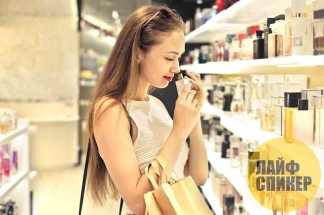 Помощник при выборе парфюма