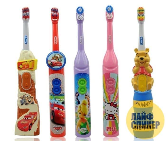 Зубная щетка-2