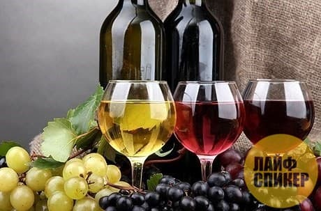 лучшее вино из Европы