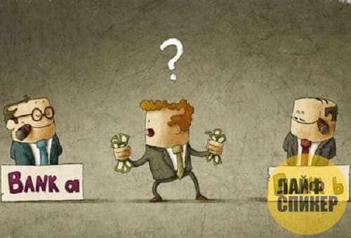 Как правильно выбрать банк для индивидуального предпринимателя