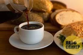 Pa i cafè