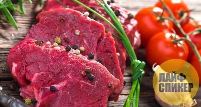 Мясо животных, выращенных органически