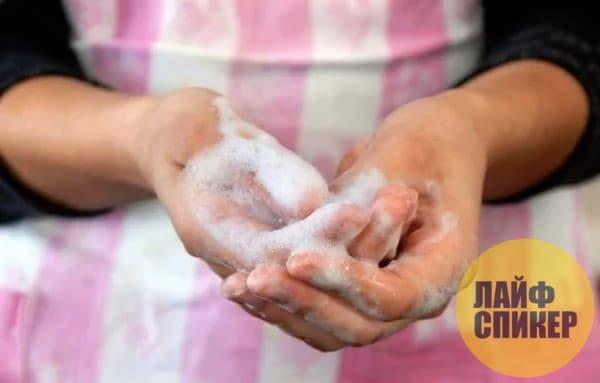 Отмыть пятна на руках легко и просто