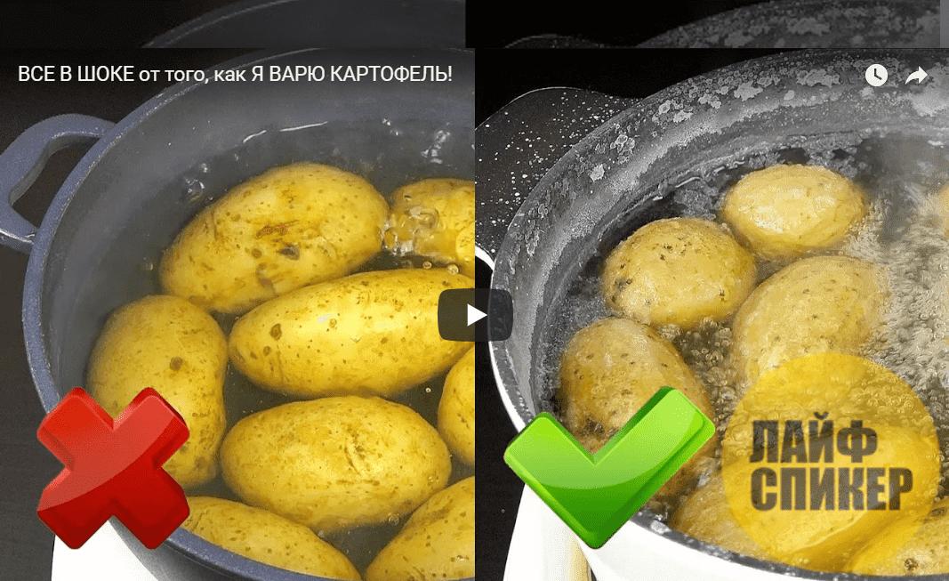 ТОП 10 лайфхаков с картошкой
