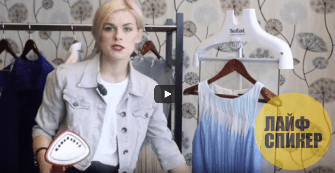 ТОП 5 лайфхаков, как ухаживать за одеждой из хлопка
