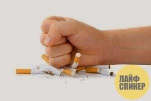 1. Забудьте о вредных привычках