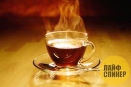 10. Горячий чай