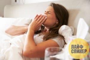 2. Болейте в постели