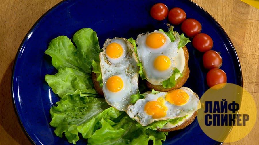 TOP 7 LIFHAKOV orijinal kahvaltı nasıl pişirilir