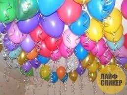 4. Повсюду воздушные шары