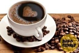 8. Немножко соли к кофе