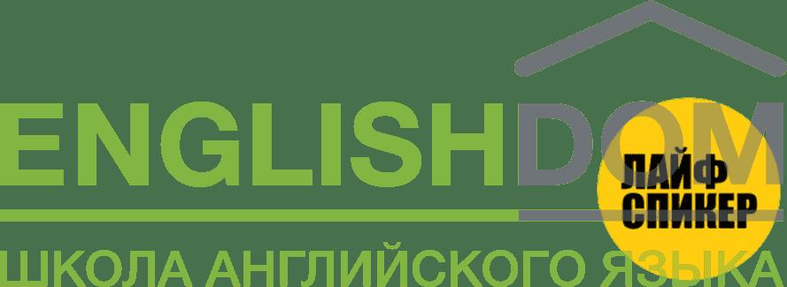 Онлайн-школа «EnglishDom» — эффективно и всегда доступно
