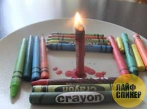 Свеча горела