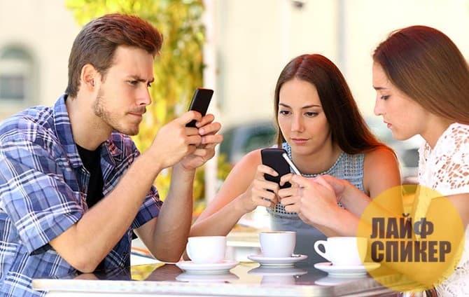 ТОП-4 лайфхаки, как тратить меньше времени на смартфон