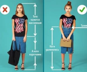 Top - 8 lifhaki, how to look slimmer with clothes