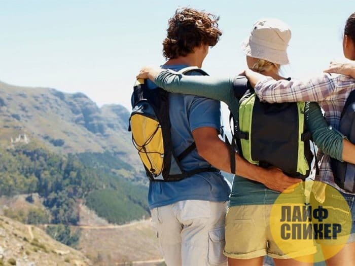 Путешествия по миру доступны всем!