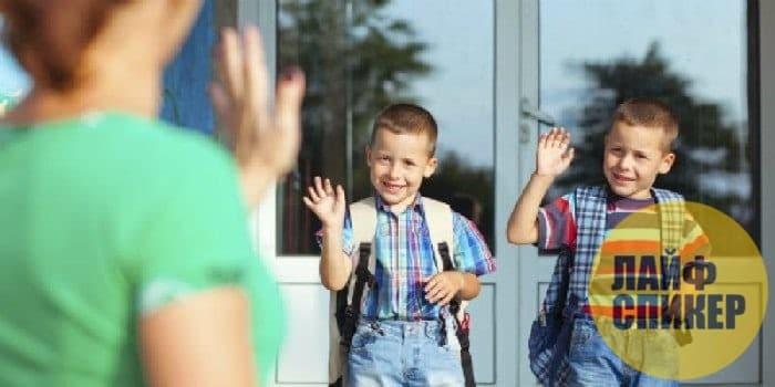 Как научить ребёнка одному ходить в школу?