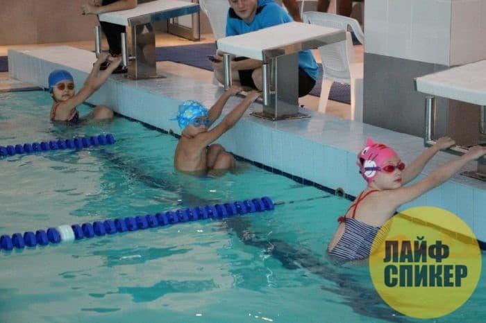 Плавание для детей бассейн