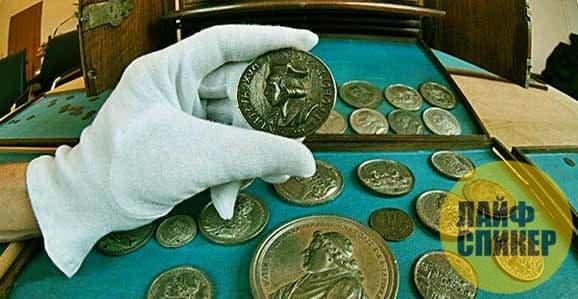 Куда обращаться для оценки, продажи и покупки монет