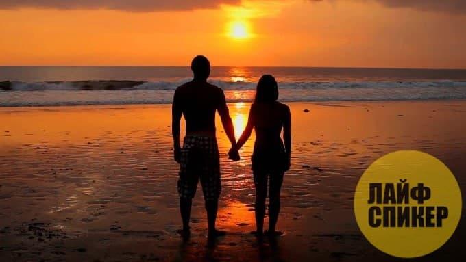 Дикий пляж для двоих
