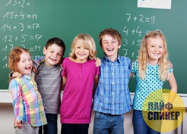 Kominikasyon timoun ak kamarad klas