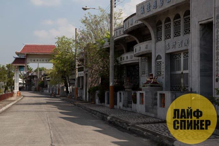 Китайское кладбище в Маниле