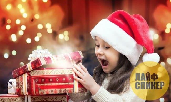 10 секретов Деда Мороза: как не испортить Новый год