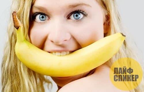 Банановая диета - быстрый результат в короткие сроки