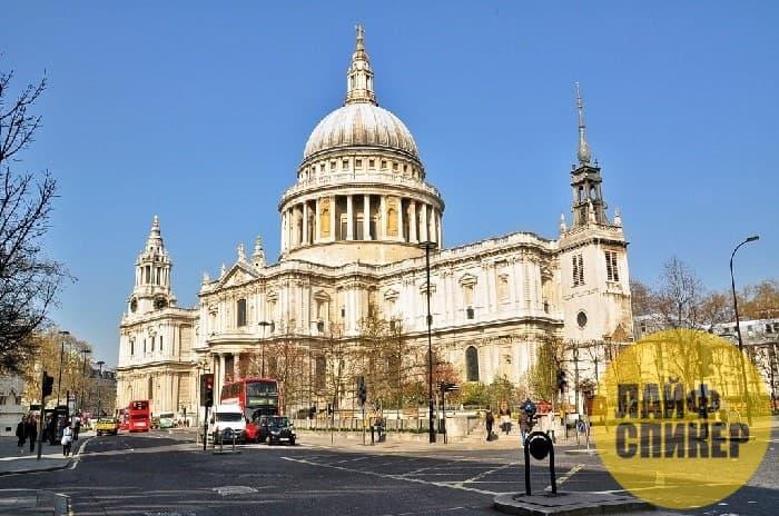 Что посетить в Лондоне если в запасе есть лишь день?