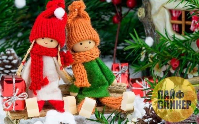 Что же подарить на Новый Год и Рождество?