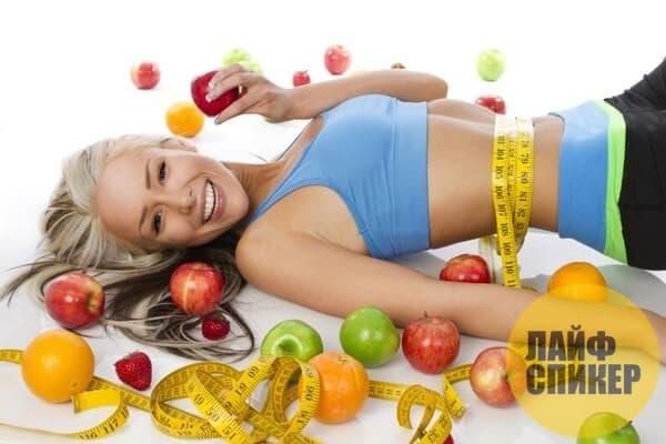 Диета для быстрого похудения: фруктовая диета