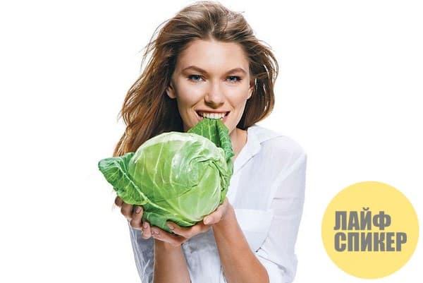 Диета для быстрого похудения: капустная диета