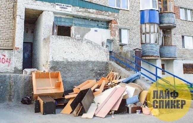 A baix amb la construcció i els residus voluminosos!