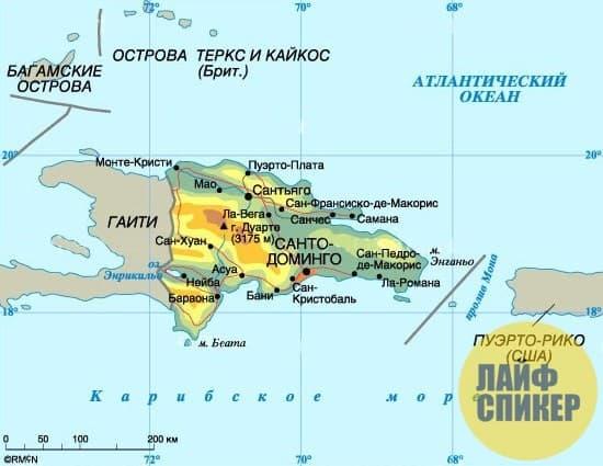 Repiblik Dominikèn ak Paradise Island nan yon sèl kote