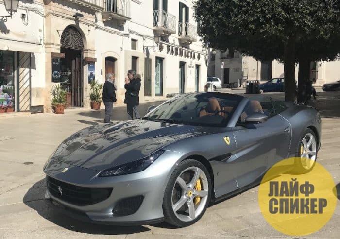 Ferrari 600 hp