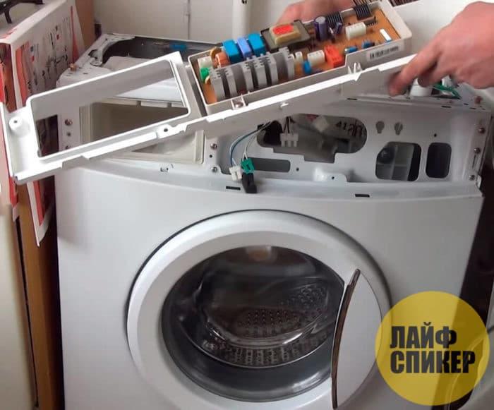 Где отремонтировать стиральную машину в Домодедово?