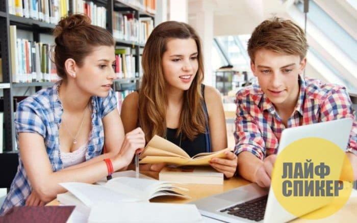Как эффективно учиться: советы для студентов и не только