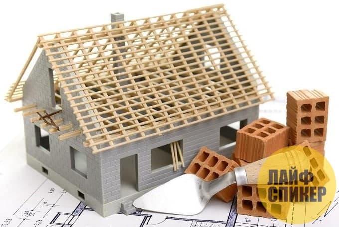 Как организовать начало строительства дома